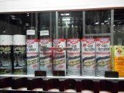 Imported Gun oils